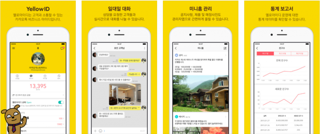 yellowid-1024x431.png